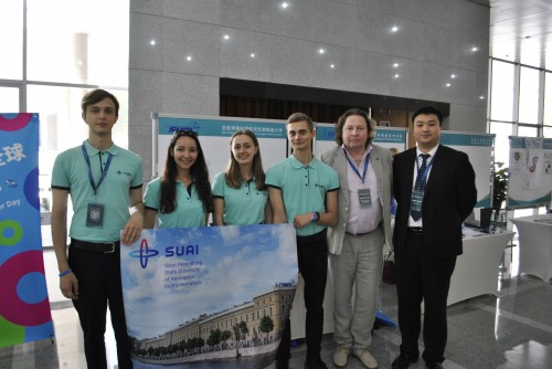 SUAI's Stand at Educational Exhibition in Beijing
