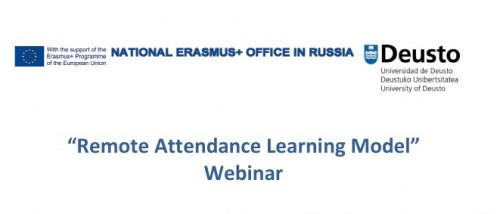SUAI Participates in Erasmus+ Webinar on Remote Attendance Learning