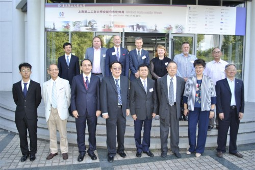 Shanghai Polytechnic University (SSPU) Council Meeting 2018