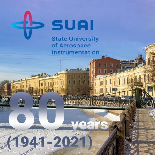 SUAI's 80th Anniversary to be Held on January 25th