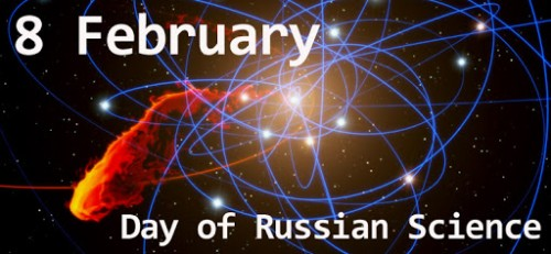 Day of Russian Science 2021